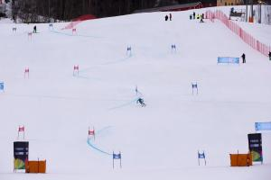 Ski Racing Underway in Lillehammer